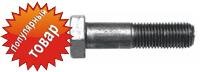 Винт с шестигранной головкой ГОСТ 7798 -70 / 7805 черный (Класс прочности 5.8)